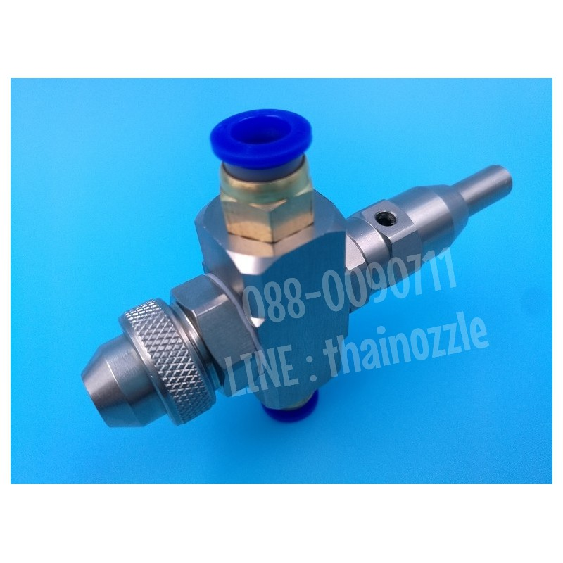 AIr Atomizing Nozzle with Cleaning Needle